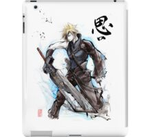 Cloud from Final Fantasy game with Japanese calligraphy iPad Case/Skin