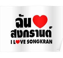 I Heart (Love) Songkran ~ Chan Rak Songkran ~ Thai Language Poster