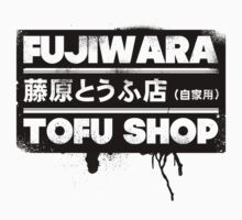 Fujiwara Tofu Shop Official Tee (Black Box) by Chad D'cruze