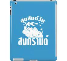 Happy Songkran Day ~ Suk-San Wan Songkran iPad Case/Skin