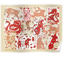 Chinese Astrology Animals Collage Poster