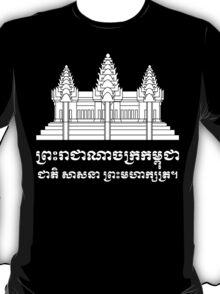 Angkor Wat / Khmer / Cambodian Flag with Motto T-Shirt