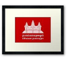 Angkor Wat / Khmer / Cambodian Flag with Motto Framed Print