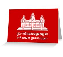 Angkor Wat / Khmer / Cambodian Flag with Motto Greeting Card