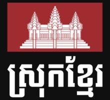 Srok Khmer by iloveisaan