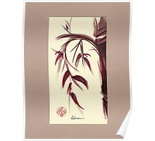 MUSE - Original Zen Ink Wash Sumi-e Asian Bamboo Painting Poster