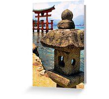 Lonely Lantern (Japan) Greeting Card