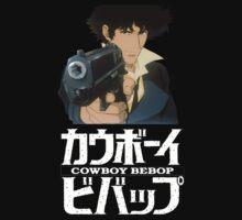 Cowboy Bebop - Spike by jgarzke