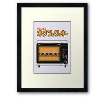 Yoshi no Cookie: Kuruppon Oven de Cookie Framed Print