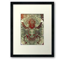 Gautam Buddha- The Peaceful Framed Print