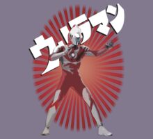 UltraMan Japanese Fun Time by LiamNeesons
