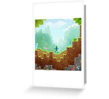 The Adventure Continues... Greeting Card