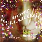 Host Hullabaloo! 2014 banner by solo-exhibition