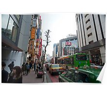 shibuya tokyo Poster