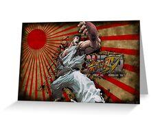 SSF4 - Ryu Sunburst Greeting Card