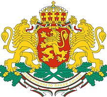 Bulgaria Coat of Arms  by abbeyz71