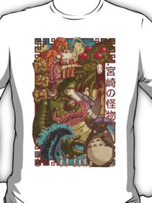 Myazaki's Monsters T-Shirt