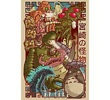 Myazaki's Monsters Photographic Print