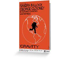 Gravity/Vertigo Poster Mash-up Greeting Card
