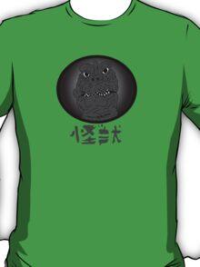 Kaiju 1968 T-Shirt