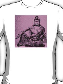"""""""Avalokiteshvara Bodhisattva  2 - Tshirt 1"""" T-Shirt"""
