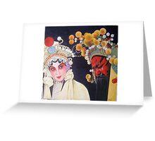 Beijing Opera Characters 2 Greeting Card