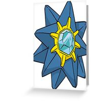 Shiny Starmie Greeting Card