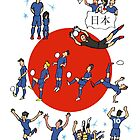 Wold Cup 2014 JAPAN by colortown