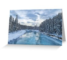 River Of Ice Greeting Card