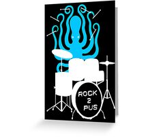 Octopus Rock! Greeting Card