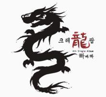 Crayon Pop Dragon T-shirt! by koreanpride