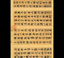 Chinese Buddhist Heart Sutra (iPad Case) by Godfoot808