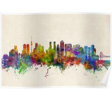 Tokyo Japan Skyline Cityscape Poster