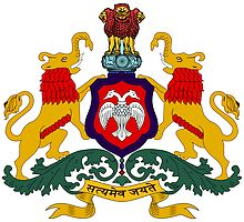 Coat of Arms of Karnataka  by abbeyz71