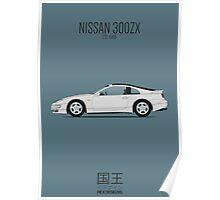 Nissan 300ZX Z32 Fairlady Poster
