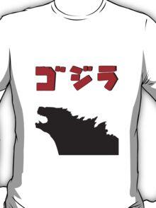 Godzy T-Shirt