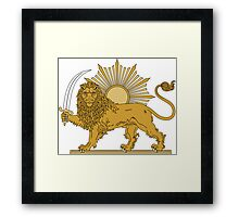 National Emblem of Iran, Provisional Government of Iran, 1979-1980 Framed Print