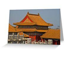 Beijing: Inside the Forbidden City Greeting Card
