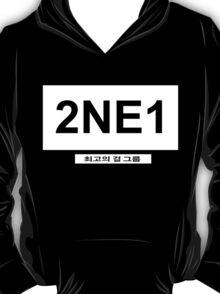 2NE1BOX - White T-Shirt