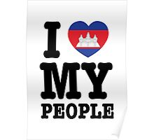 I Love My Khmer People  Poster