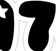 Nineteen Seventy. Sticker