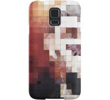 President Abraham Lincoln Samsung Galaxy Case/Skin