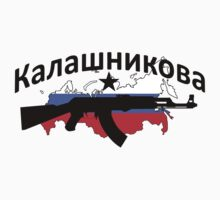 Kalashnikov by misterspotswood