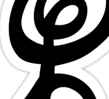 Hakuna Matata - African Symbol Sticker