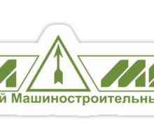 IZHMASH Sticker