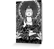 Gautama Budda Crop Greeting Card