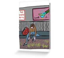 No Standing Anytime Greeting Card