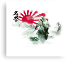 Way of the Samurai (2) Canvas Print