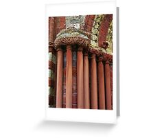 Kirkwall Cathedral Greeting Card