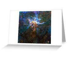 God's Domain   Mathematix by Sir Douglas Fresh Greeting Card